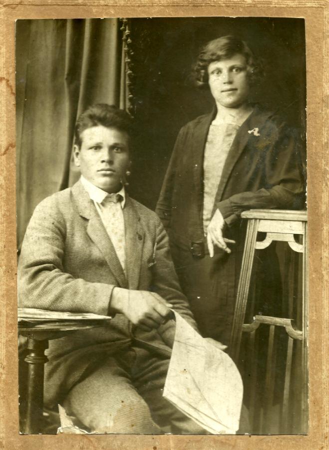 Козырев василий григорьевич 1911 года